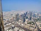 уже видать воды Персидского залива