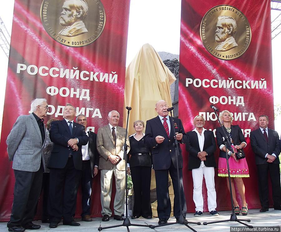 Лауреаты премии Людвига Нобеля