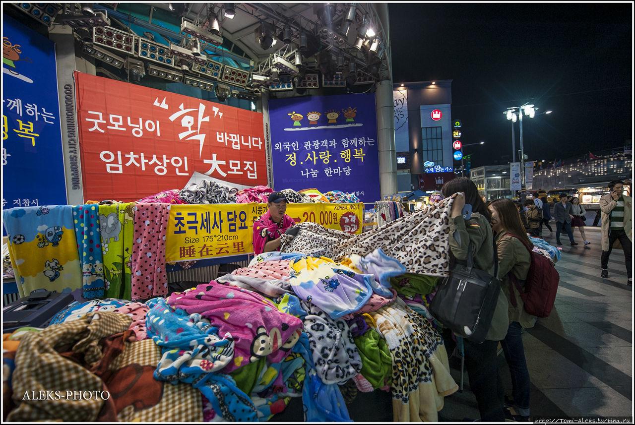знакомство с девушками с кореи