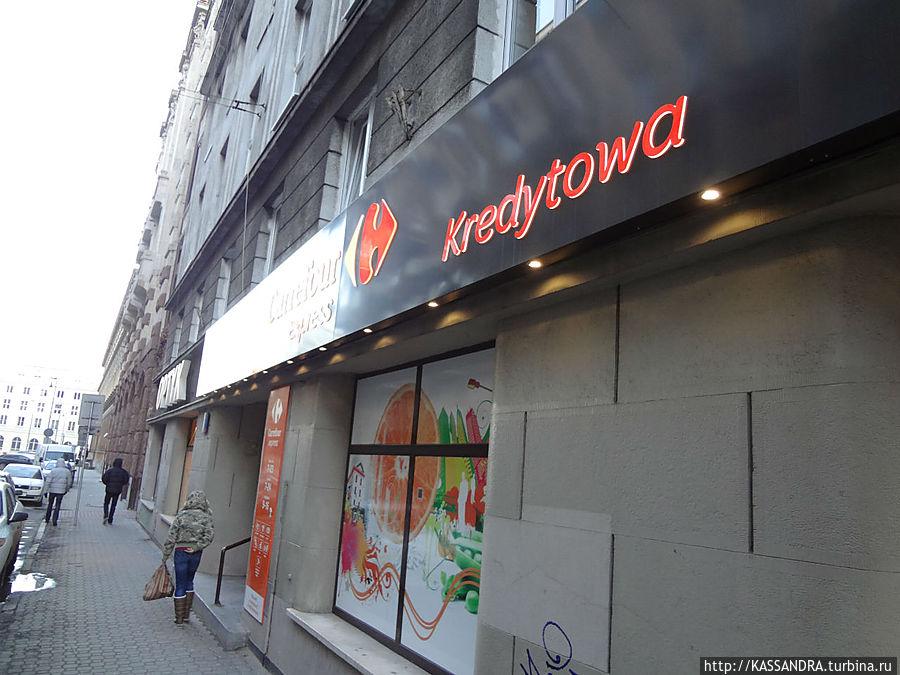 Carrefour в Варшаве