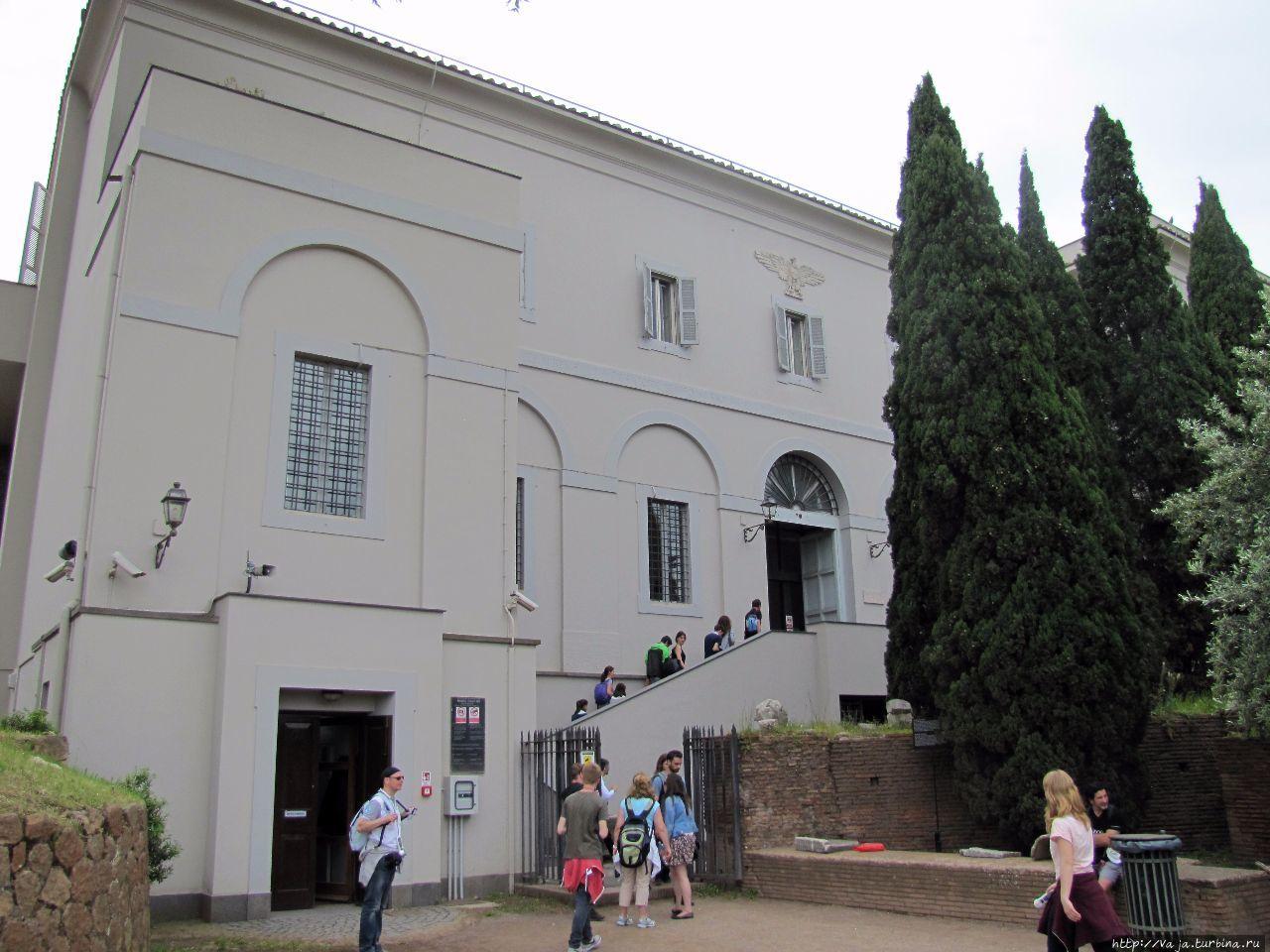 Музей Римского форума Рим, Италия