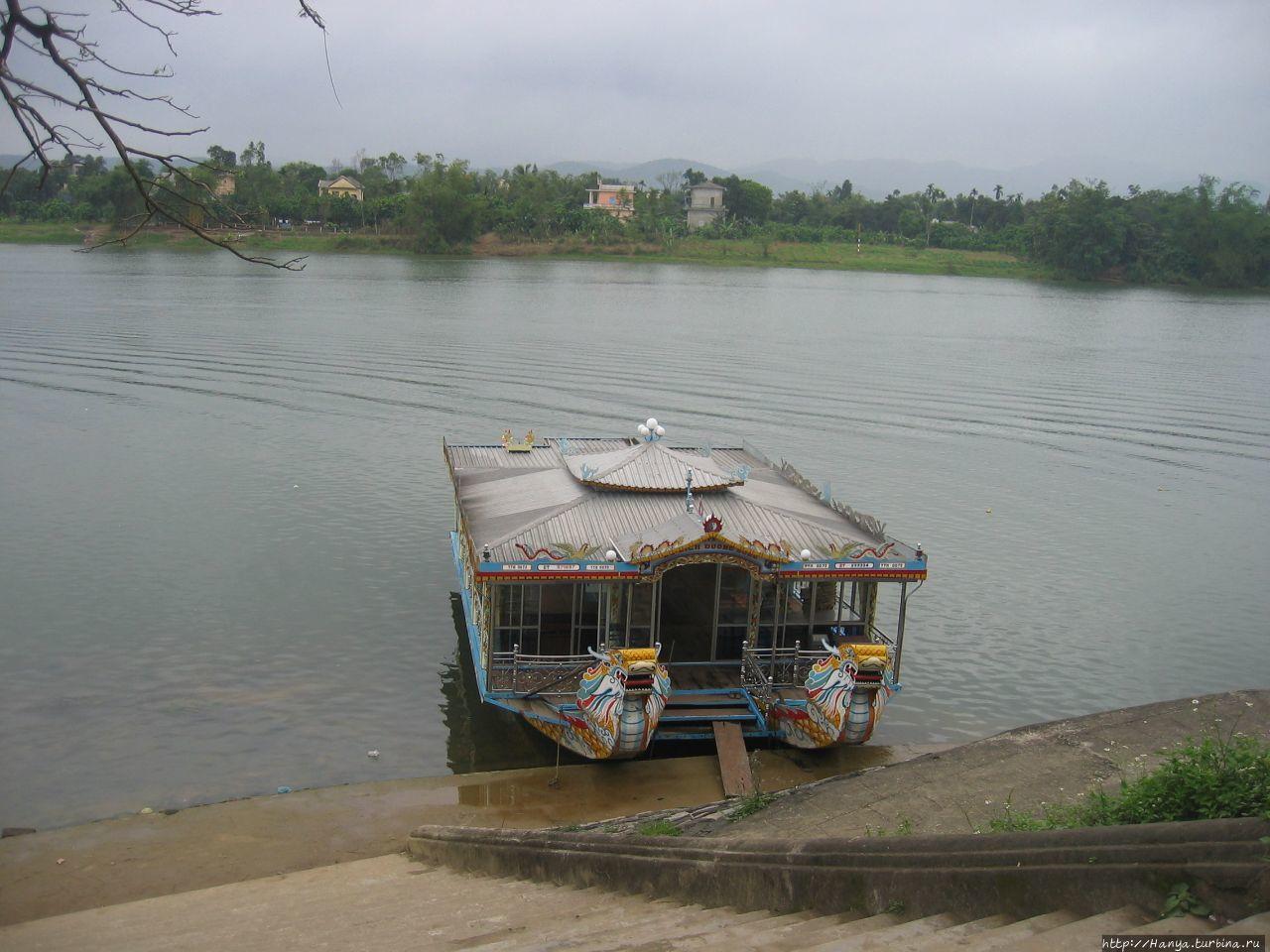Хюэ. Ароматная река