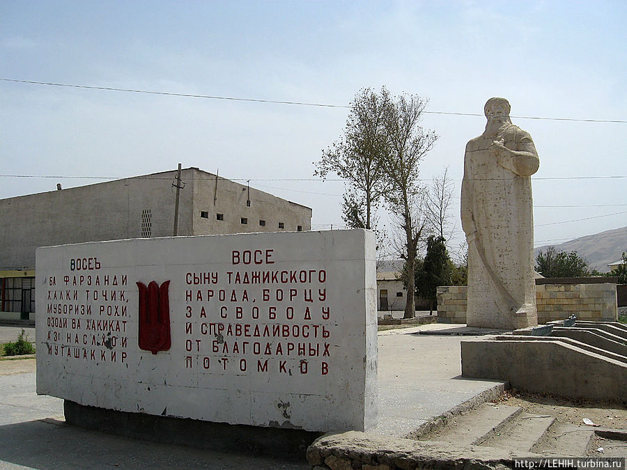 Памятник Восе.