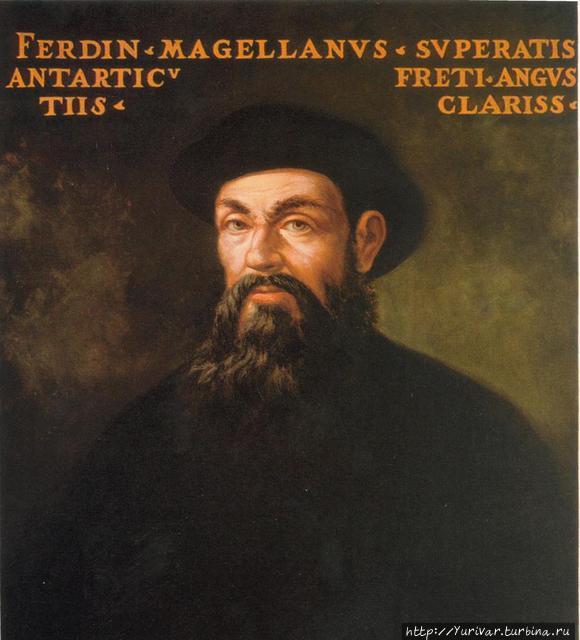Портрет Магеллана из гале