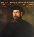 Портрет Магеллана из галереи Уффици