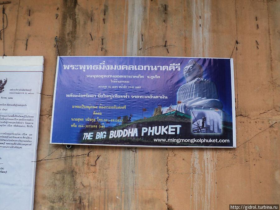 Плакат с информацией.