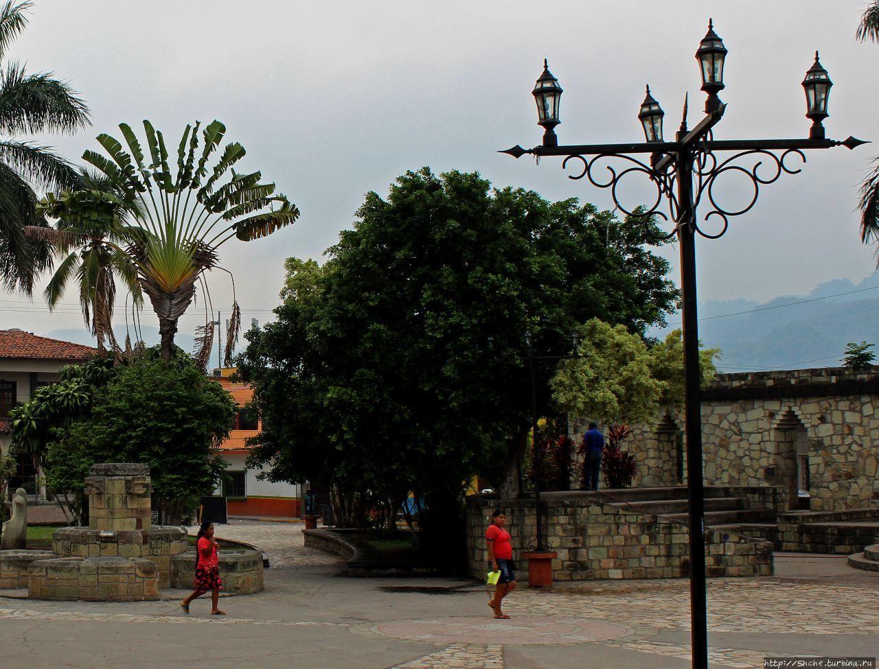 Копан Руинас, Гондурас