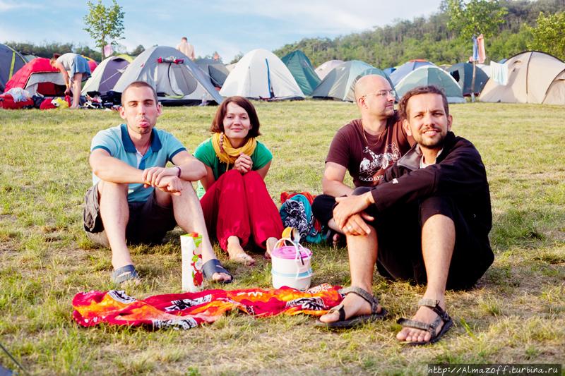 Андрей Алмазов с друзьями