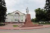 Неизменный Ленин