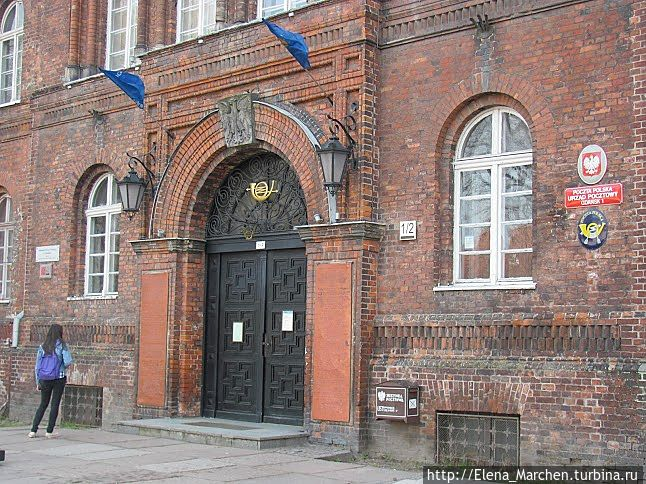В оборонявшемся в 1939 году здании польского почтамта № 1 в Гданьске ныне работает музей почты и телекоммуникаций, который был открыт 1 сентября 1979 года, в день 40-й годовщины трагических событий.