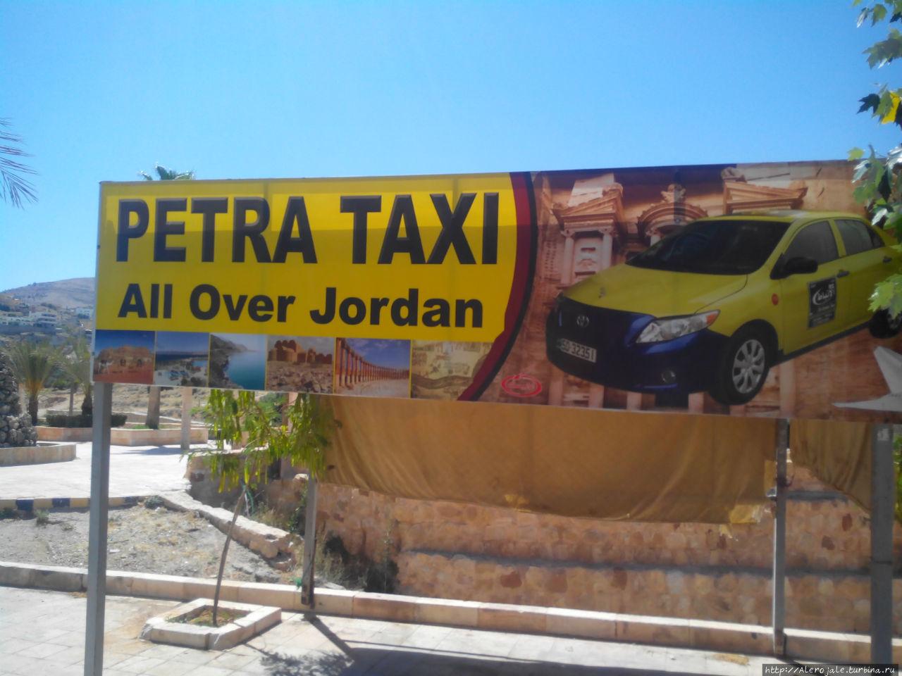 Петра (2)   фоторепортаж Петра, Иордания