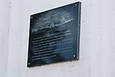На стене Авраамиева монастыря — доска с указанием всех необходимых сведений.