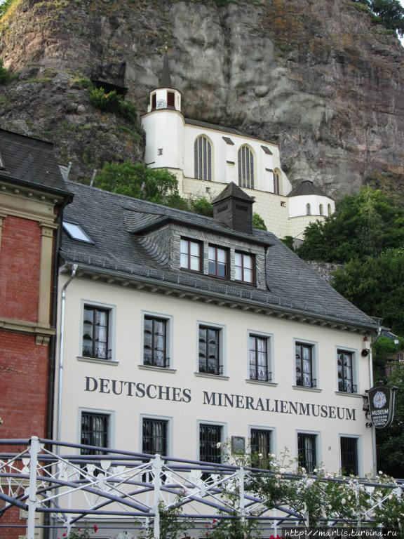 Немецкий Минаралогический музей