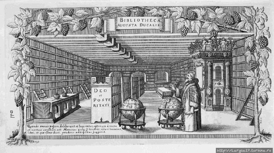 Герцог Август в библиотеке, литография 1650 г.