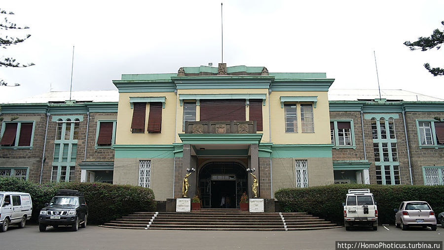 Университет Аддис-Абеба, Эфиопия
