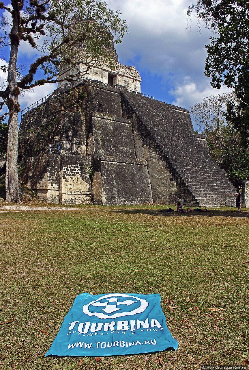 Древнее городище классических майя Тикаль — объект ЮНЕСКО 64