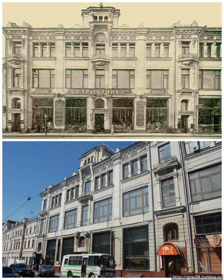 Вид здания до революции и сейчас