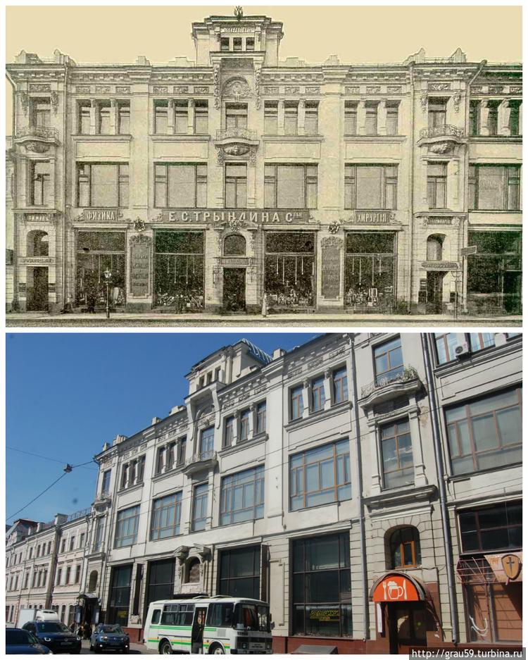 Вид здания до революции и