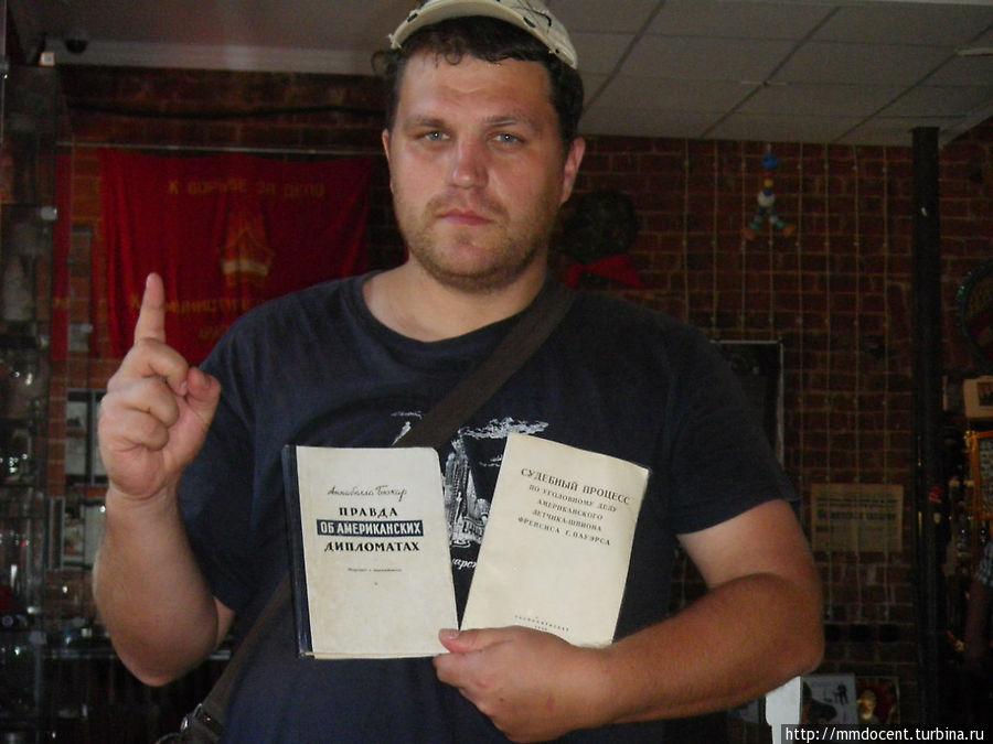 Документальные книжки о происках американских шпионов