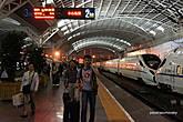 Вокзал в Китае