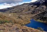 Лагуна La Pintada располагается рядом с кемпингом