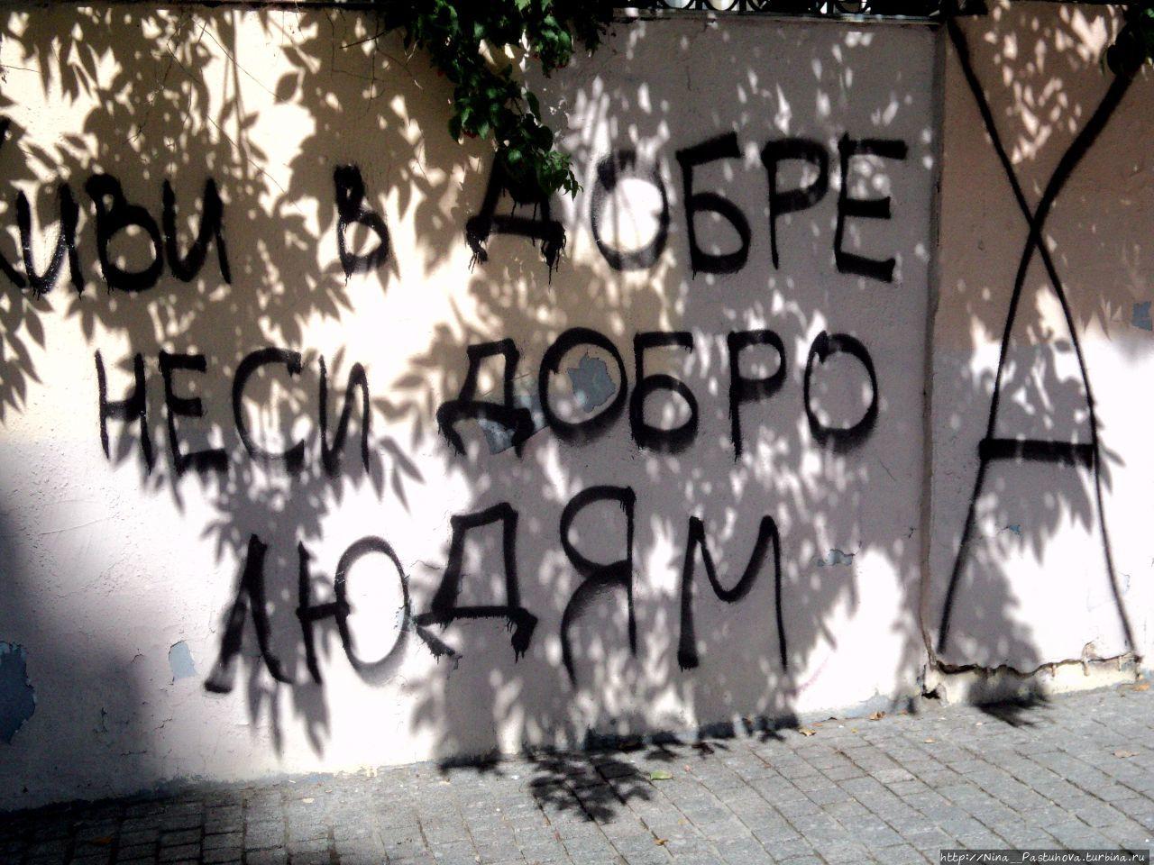 Прогулки по Москве. От Славянской площади до Хитровской. Ч 1 Москва, Россия