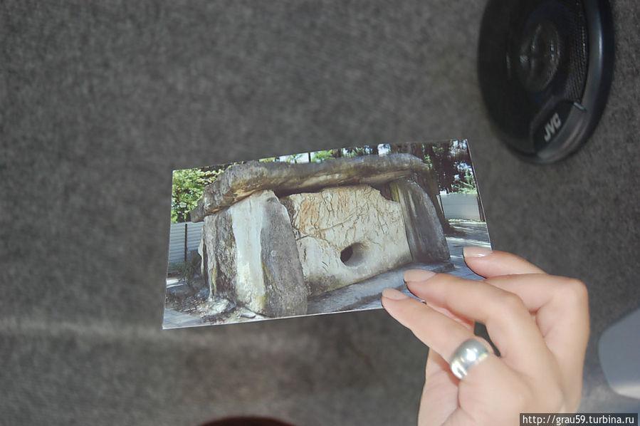 Дольмен с фотографии гида