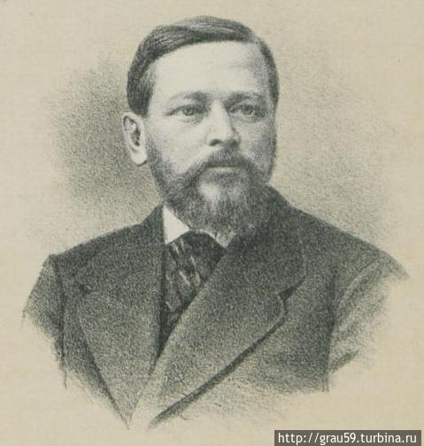 Д.Н.Чичагов