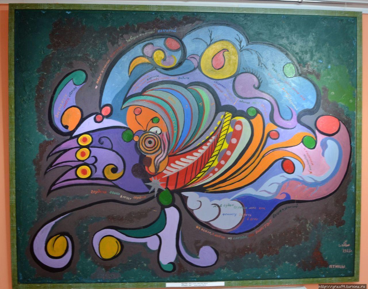 Первый художник-аттрактивист. В музее Сакена Гумарова
