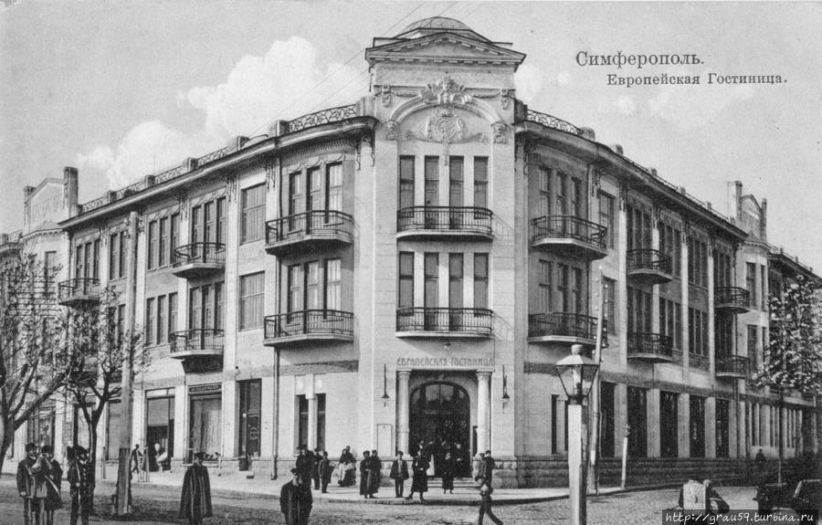 Бывшая гостиница Европейская (Фото из Интернета)