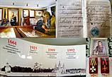 При монастыре небольшой музей есть, заглянуть стоит. Любопытные документы под стеллажами лежат, паспорта, справки всякие, ордена. Историю России по ним можно читать