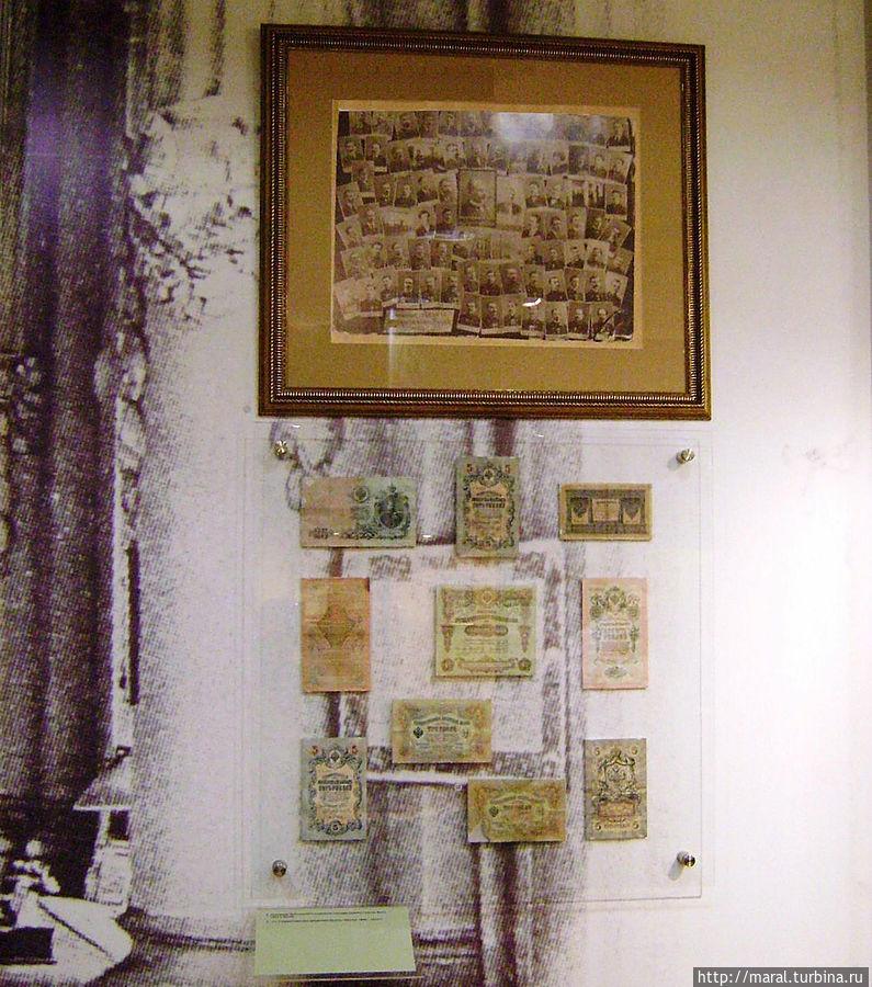 Служащие Ярославского отделения Госбанка (1913 г.), государственные кредитные билеты 1898 — 1915 гг