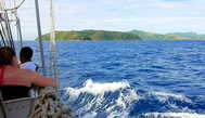 Впереди — острова Ясава