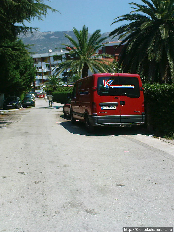 Улица, где расположена вилла