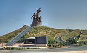 Монумент Возрождение Африки