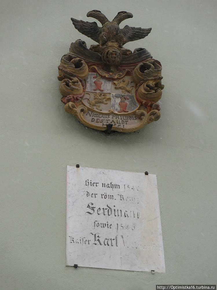 На панели под гербом напи