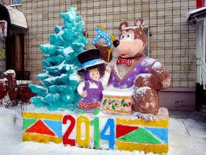 Самая забавная снежная скульптура
