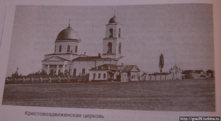Изнчальная Крестовоздвиженская церковь