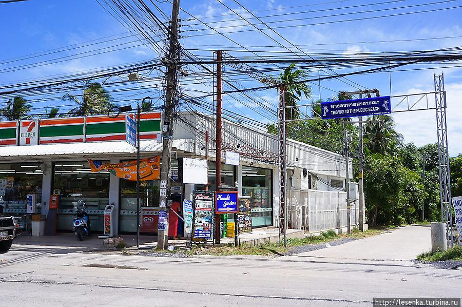 Поворот к пляжу Бан-Тай (Самуи, Таиланд)