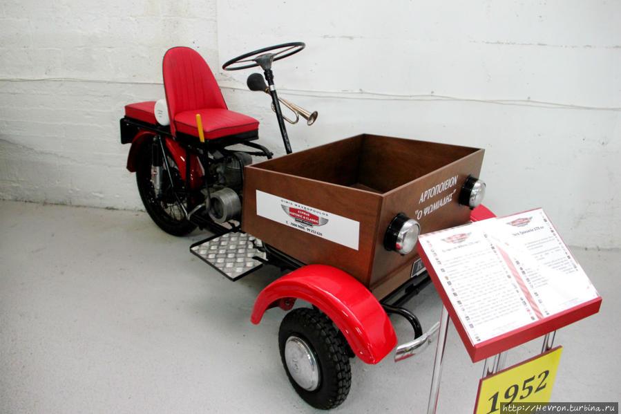Трициклет Villers. В 50-е гг. использовался в основном для доставки хлеба домашнего изготовления.