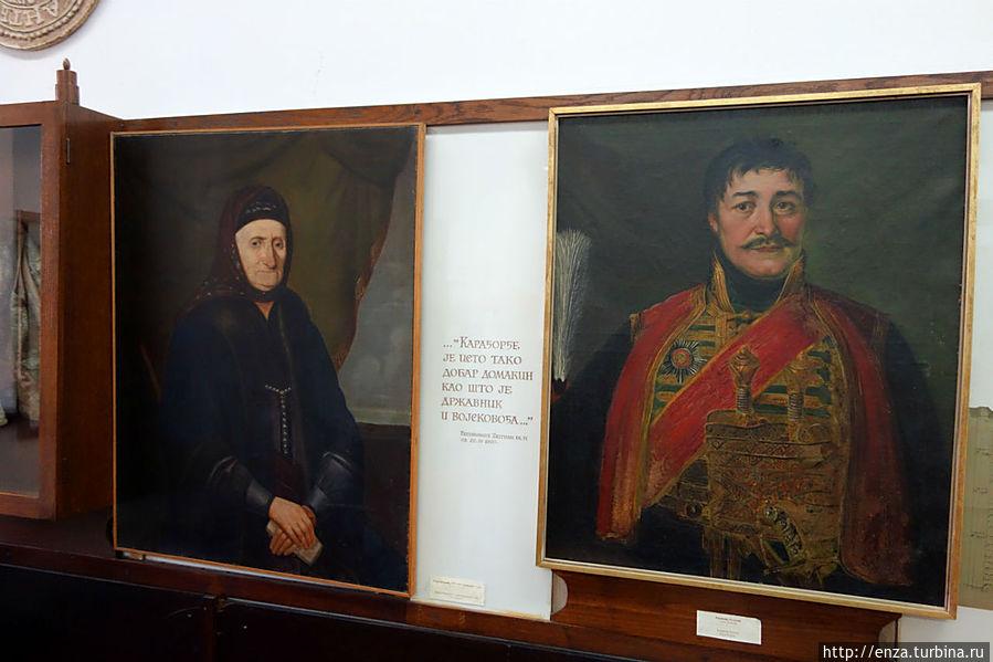Портрет Карагеоргия и его супруги  Любица Вукоманович