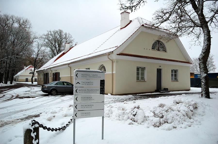 Указатель зданий: пальмовый домик, чайный домик, голубятня и т.п.