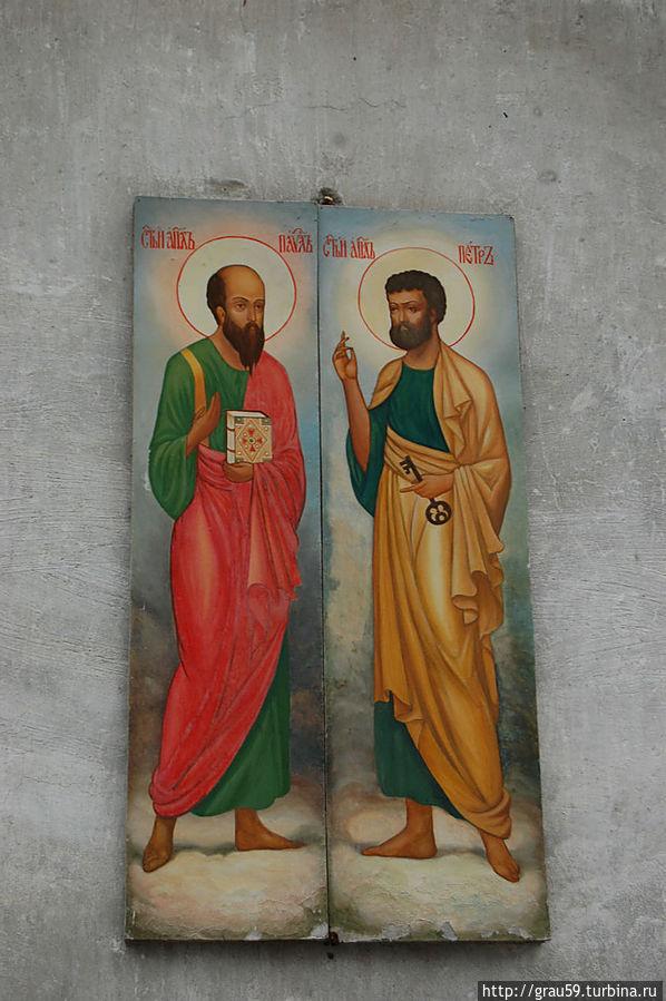 Фреска в честь апостолов Петра и Павла