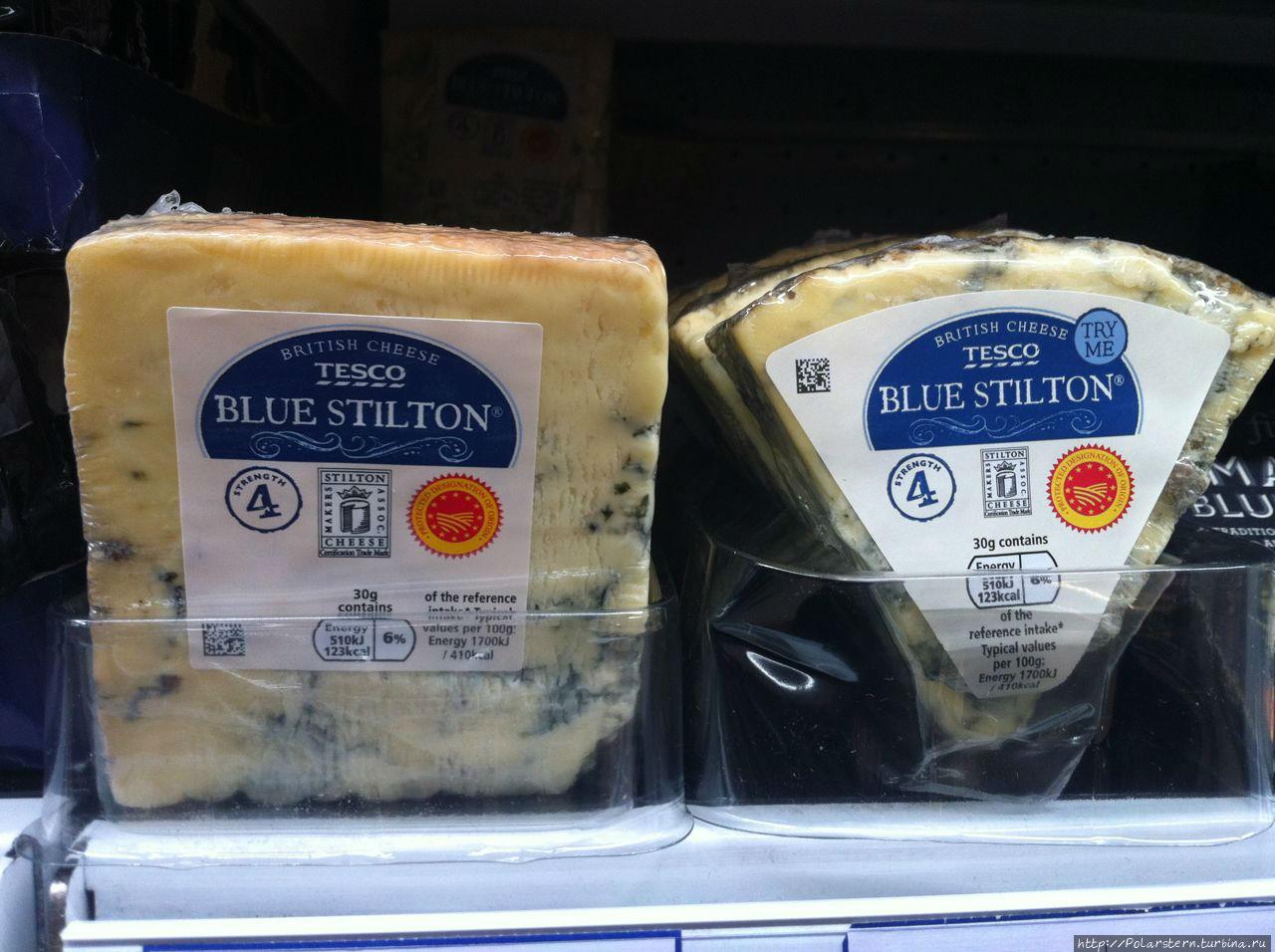 Голубой сыр Стилтон производится только в графствах Дербишир, Лестершир и Ноттингемшир