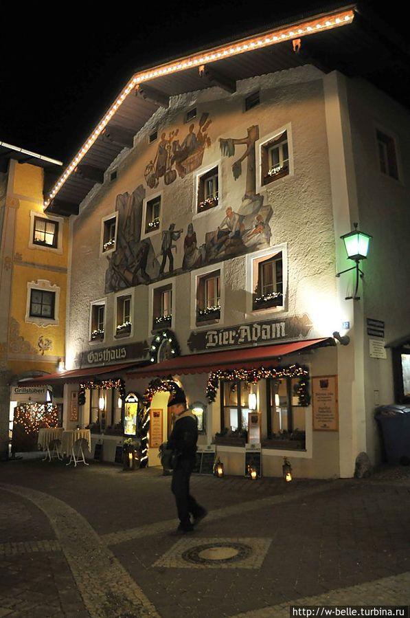 В Берхтесгаден приехали поздно вечером.