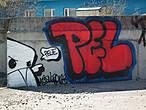 Задворки полны граффити, но ярких (таких как эта) не много