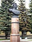 Бюст дважды Героя Советского Союза Шилина А.П.
