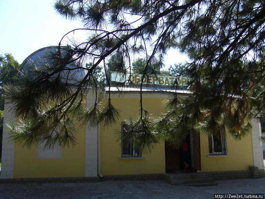 Детская обсерватория