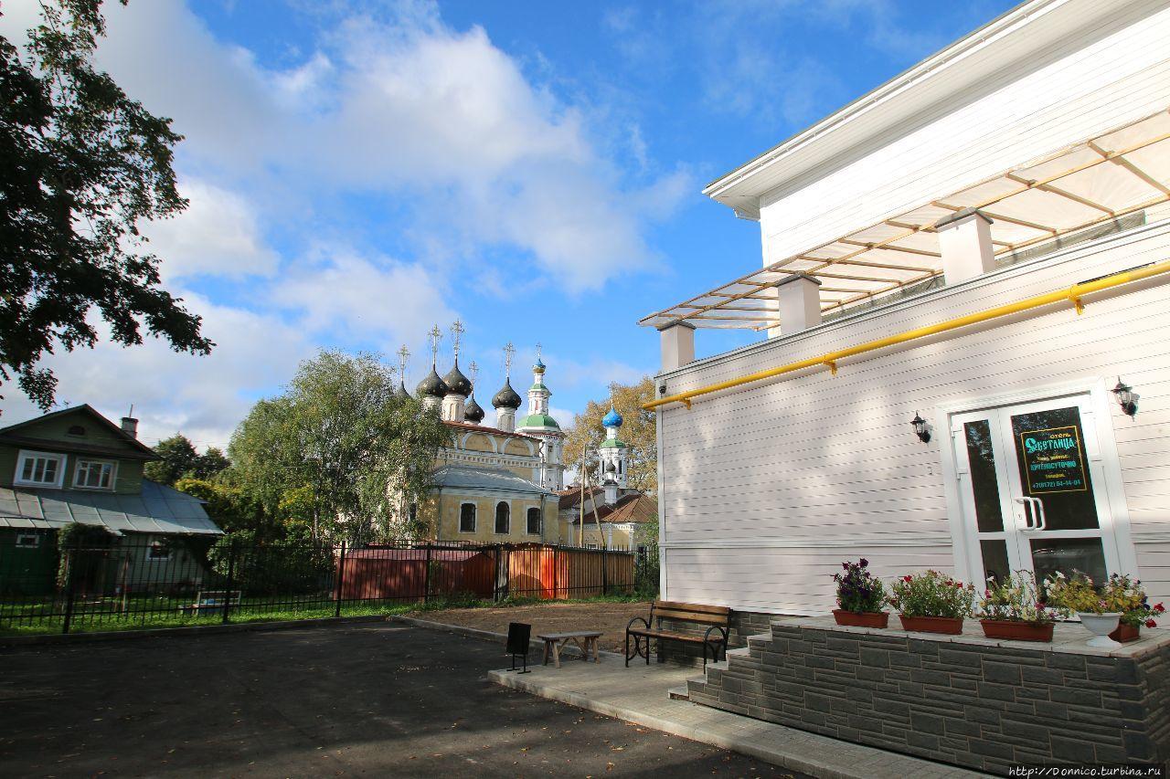 Отель Светлица Вологда, Россия