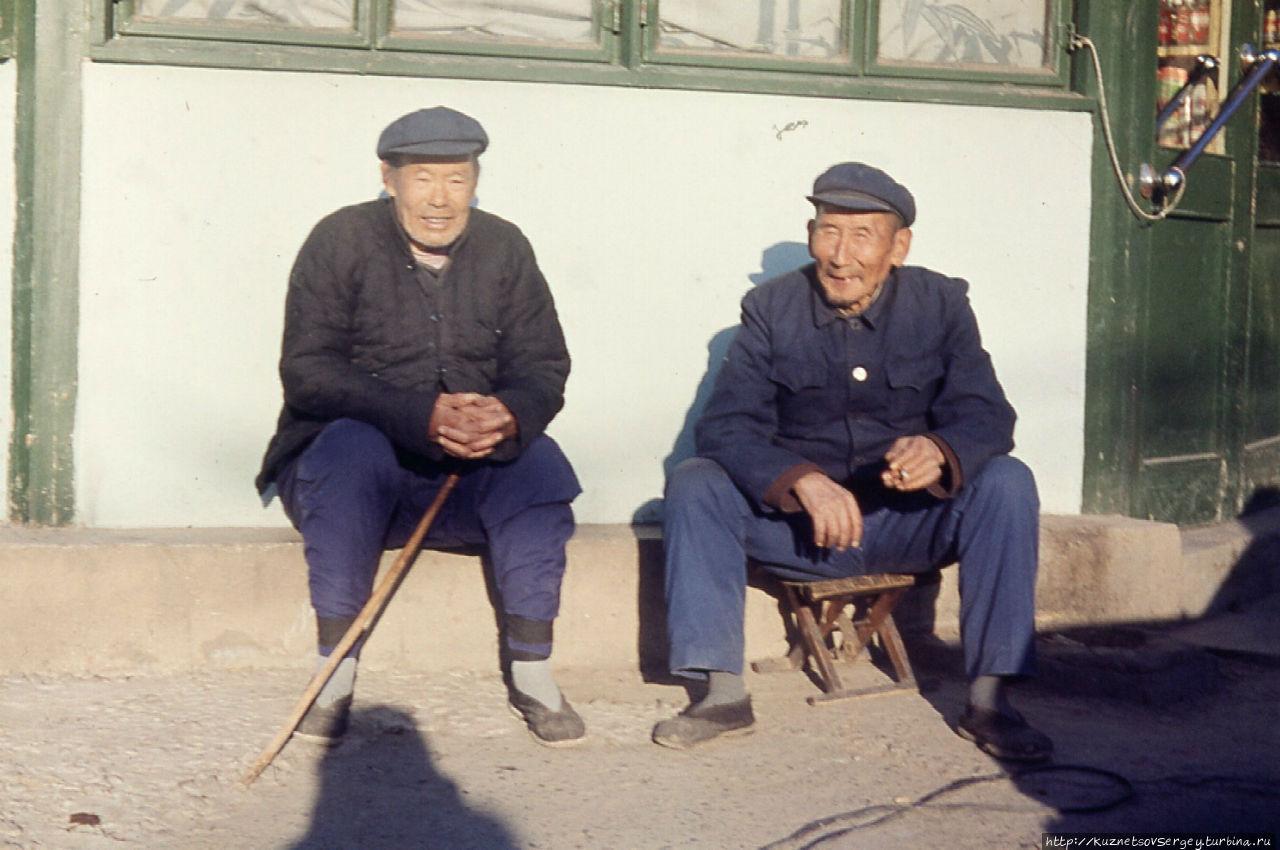 На улицах Пекина